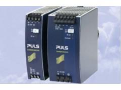 优势供应puls电源- 德国赫尔纳(大连)公司