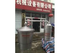 优质不锈钢白酒冷凝器厂家可定做   高梁蒸酒设备型号齐全
