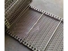 自产自销网带 食品网带 网链 链网 耐高温网带 品质保障