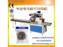 钢丝刷自动包装机 清洁钢丝球包装机