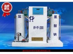 全自动二氧化氯发生器质量好 价格优惠 服务好