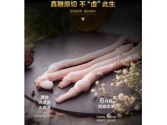 羊鞭批发 烧烤专用 上海羊肉配送