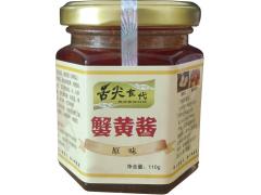 舌尖食代蟹黄酱110g/瓶——原味