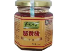 舌尖食代蟹黄酱110g/瓶——香辣