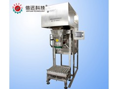 粉剂肥料5-50kg自动称重包装机