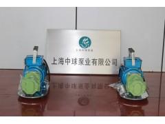 WCB-30微型齿轮油泵