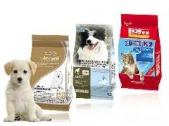 狗粮袋-狗粮袋厂家-宠物食品包装-顺发印务