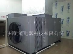 金凯牌虾米烘干机 虾米烘干热泵设备 干燥除湿一体机