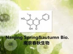 高纯汉黄芩素 632-85-9 Wogonin 现货黄芩系列