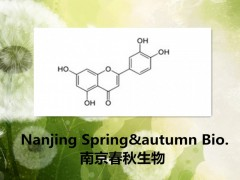 木犀草素 491-70-3 Luteolin 高纯木犀草素
