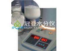 石膏结晶水分快速测定仪(厂家原来是冠亚水分仪)