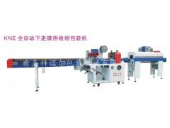 全自动多功能挂面热收缩膜包装机厂家