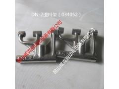 日本进口DN-2HS制袋机送料配件034052维修方法