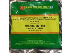 港阳牌 鲜味蛋白 GY2304-2型 汤料增鲜提味