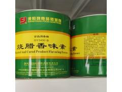 港阳烧腊香味素GY3400烧腊增香增鲜剂餐饮增味剂