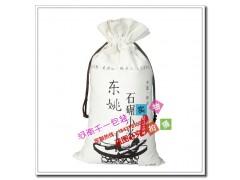 大米包装袋设计定做厂家帆布十斤杂粮袋制作批发