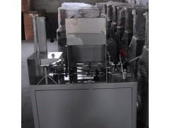 全自动筷子消毒清洗机|筷子清洗烘干机|消毒设备包装机