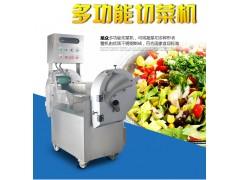 新款切菜机 热销切菜机 切菜机厂家直销
