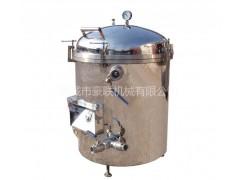 真空滤油机 方便面 沙琪玛 油炸果仁 罐头滤油机