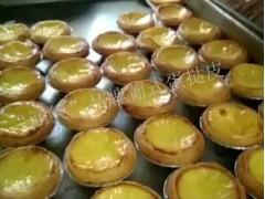 蛋挞皮价格,蛋挞皮厂家,批发蛋挞皮,蛋挞皮批发,蛋挞皮供应