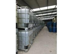 反渗透膜絮凝剂HT-0600