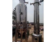出售新到二手不锈钢冷凝器 价格优惠