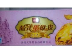 蛋挞皮供应,供应蛋挞皮,蛋挞皮厂家,蛋挞皮价格,蛋挞皮批发