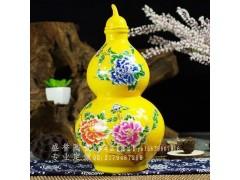 供应陶瓷保健酒瓶厂家,景德镇陶瓷保健酒瓶价格