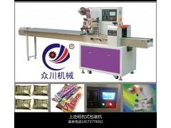酥角包装机/油角自动包装机械