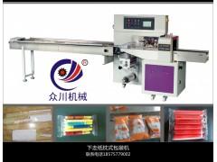 梳子包装机/自动梳子包装机械设备