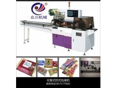 百洁棉包装机/百洁布自动包装机