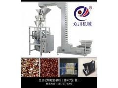 供应食品包装机,食品包装机械,食品包装机械设备