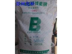 批发羧甲基纤维素钠 食品添加剂CMC