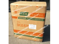 正宗八方工厂供货GK35-2C,瑞安八方GK35-2C