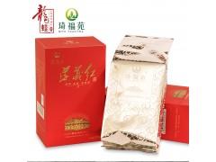 【琦福苑】遵义红红茶125gx2盒