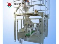 粉状肥料自动称重包装机