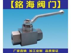 供应Q11N-320P高压内螺纹球阀CNG专用
