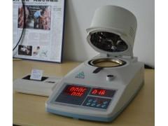 玉米淀粉水分测定仪