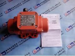 优势销售意大利OLI电机-赫尔纳贸易(大连)有限公司
