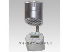 长留净化JYQ-IV空气微生物采样器