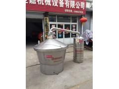 圣嘉酿酒生产线配套设施  小型开放式冷凝器现货促销