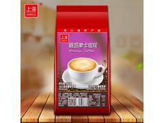 上洛魅惑摩卡咖啡粉 三合一速溶摩卡咖啡粉批发 1000g袋装