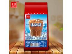 三合一速溶冰咖啡 冷热型咖啡机专用冰咖啡原料 冷水速溶咖啡