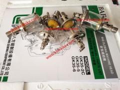 正品八方系列缝包机油杯1001-5及八方全部缝包机耗材