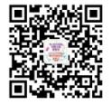 第二十四届华南国际印刷工业博览会