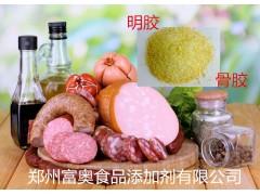厂家直销食品级明胶 骨胶 皮冻肉冻 卤肉 肉制品专用胶