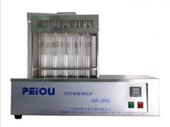 红外石英消化炉  SKD-20S2