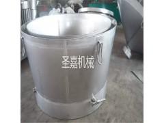 优质不锈钢开放式冷凝器价格  直烧式酿酒甄锅热销电话