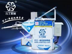 刀削面机器人的价格 刀削面机器人厂家
