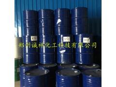 全能乳化剂NP-10 非离子表面活性剂TX-10